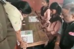 India: English Teacher Fails to Read Book During Surprise Check