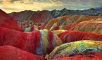 The Divine Message About Colored Mountains 2000 Yrs Ago