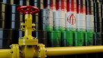Iran Prepares to Export Crude Oil at Full Capacity