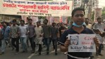 'Go Back Modi': Activists Protest Indian PM's Visit to Bangladesh