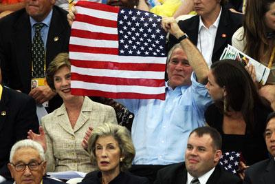 bush-flag-backwards