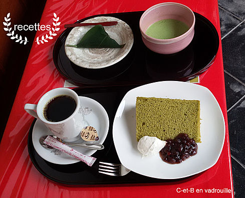 Katsutera, gâteau chiffon japonais