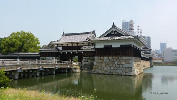 Hiroshima Château de la Carpe