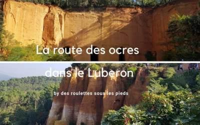 Quoi faire, que voir sur la route des ocres dans le Luberon