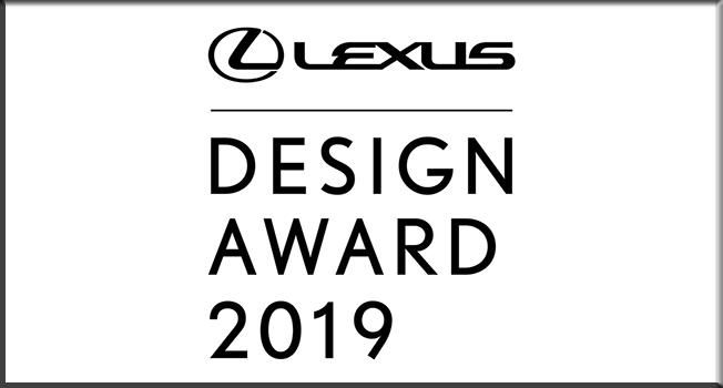 Дипломант международного конкурса Lexus Design Award 2019 проект «GALKA»