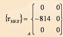 Q3A3-Rep6