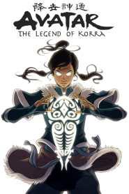 Avatar : La légende de Korra Saison 2