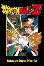 Dragon Ball Z – Attaque Super Warrior ! (1994)