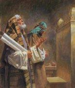 fariseo