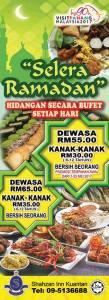 Ramadhan Buffet 2017 di Syahzan Inn Kuantan