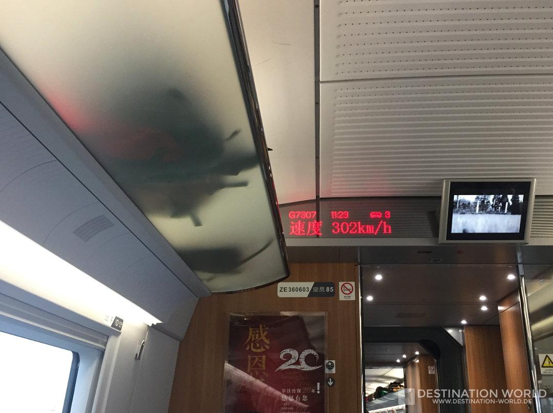 Schnellzug von Shanghai Hongqiao nach Hangzhou