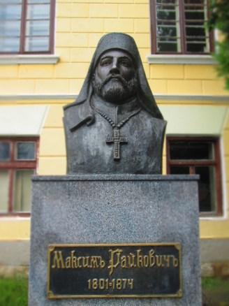 Паметник на възрожденеца в родното Дряново