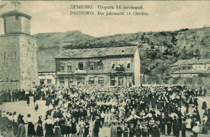 Часовниковата кула - сборът