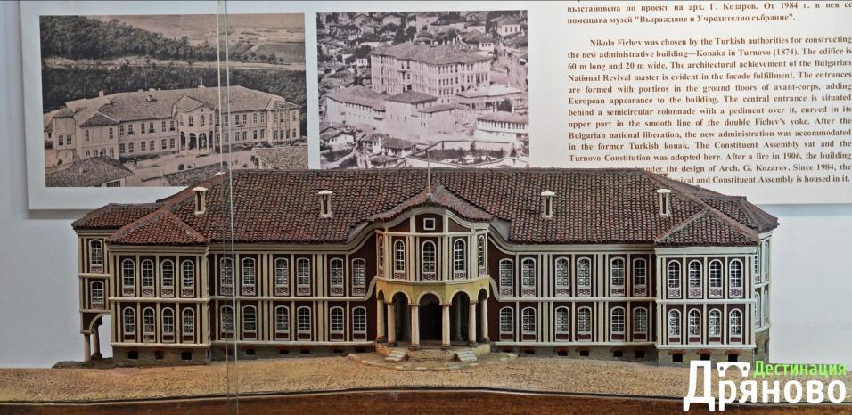 Музей Колю Фичето 5