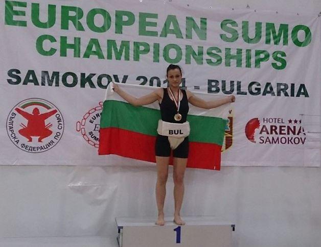 Виолета Генчева - европ. по сумо в Самоков - Copy