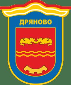 Гербът на Дряново