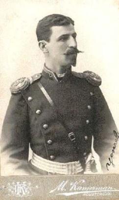 Иван Цончев като млад