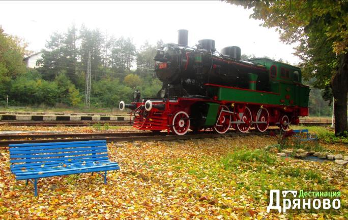 Локомотив - лого 6