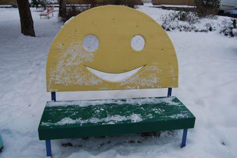 Усмихнатите пейки зима 2