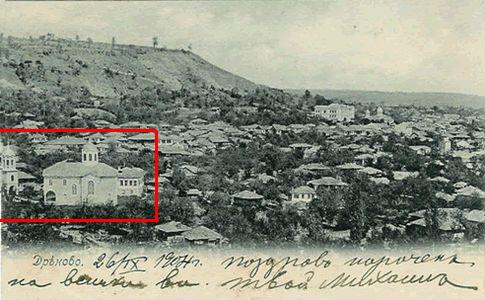 """Храм """"Въведение Богородично"""", стара снимка"""