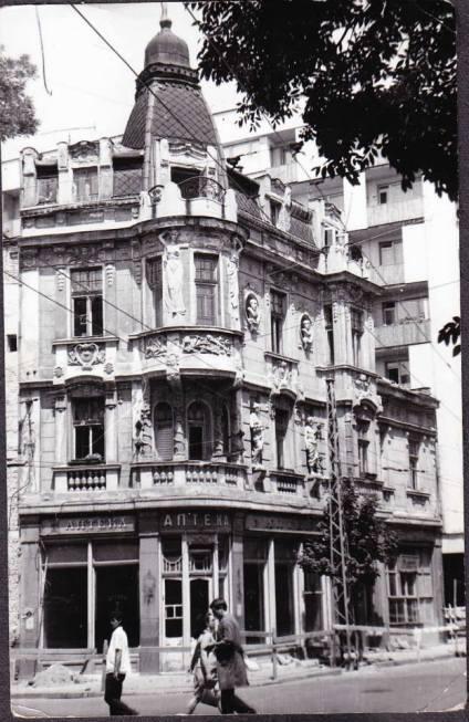 Пловдив - аптека 'Марица'