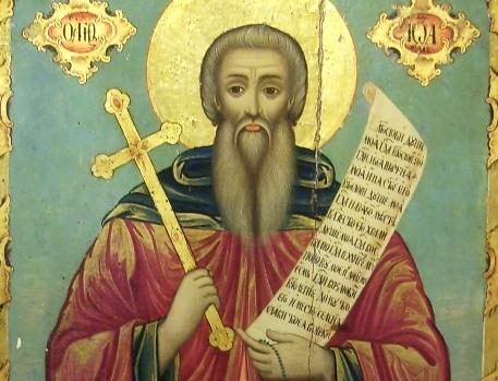 Св. Иван Рилски - икона от експозицията в Икономовата къща