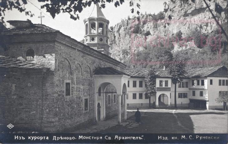 Дряновски манастир - 1935 г.