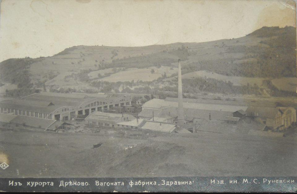 Вагонен завод - Дряново