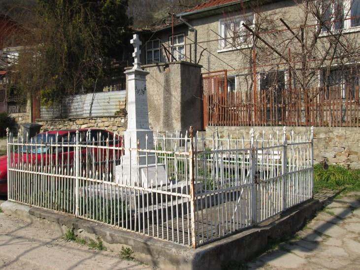 Бачо Киро - гроб