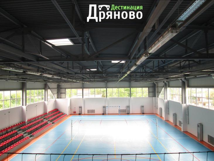 Спортната зала - вътре 1, лого