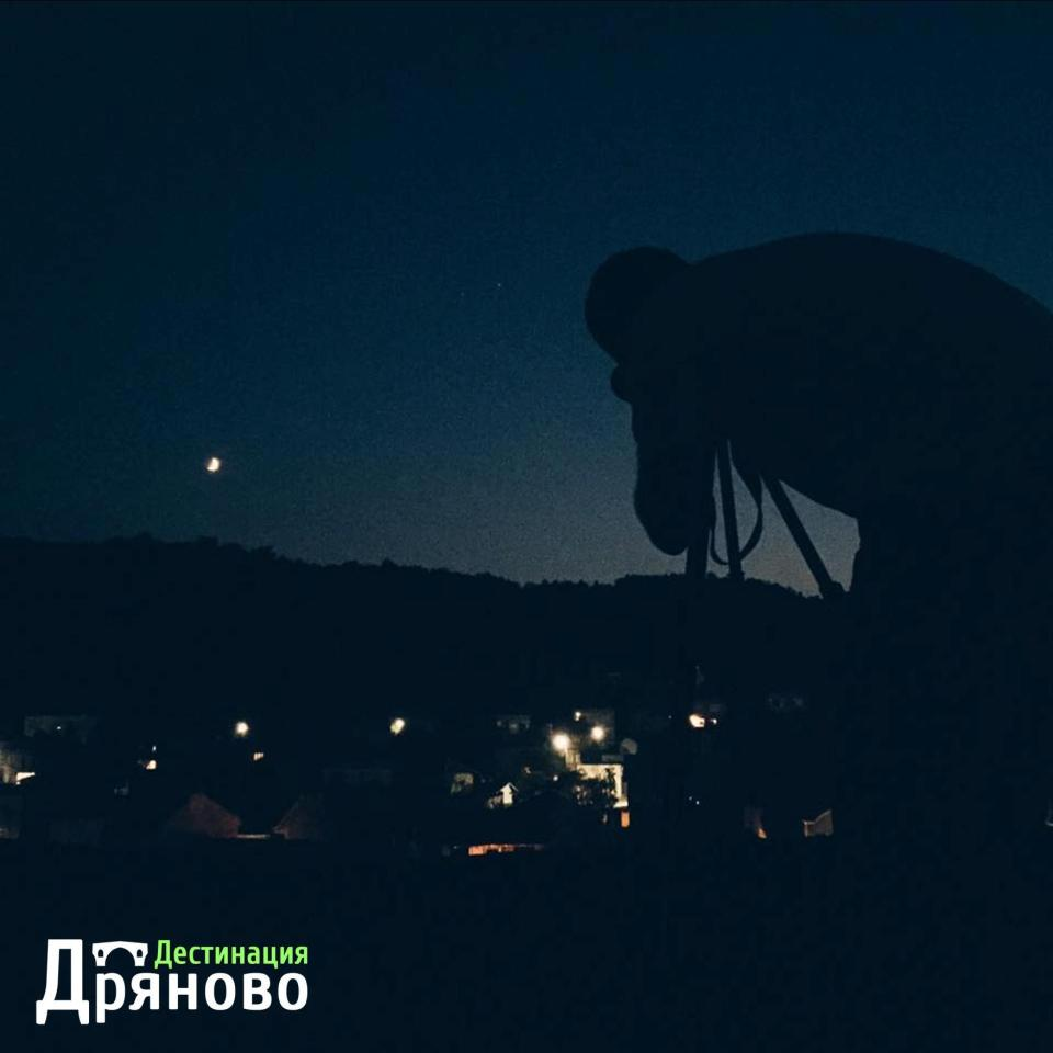 Нощно Дряново 5
