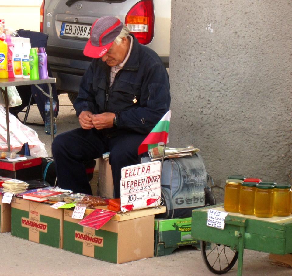 Пазар в Дряново