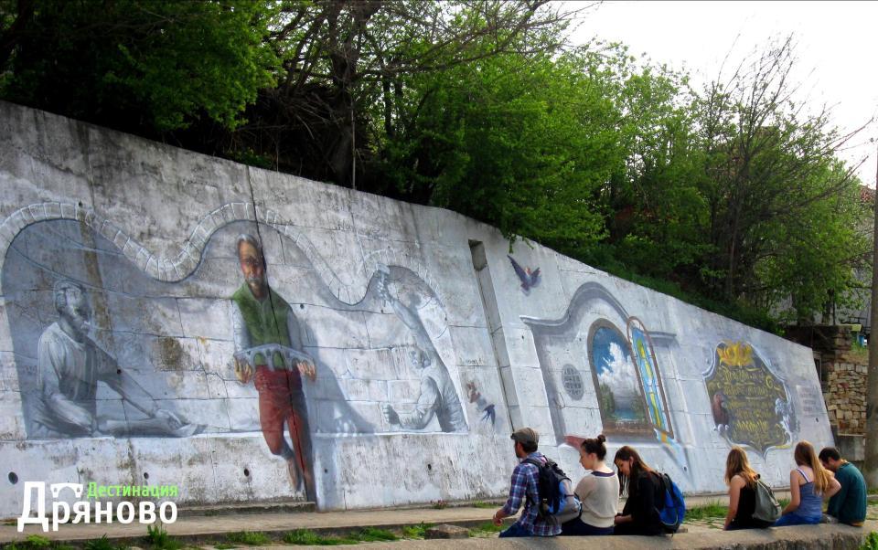 Стената на Колю Фичето 1, лого
