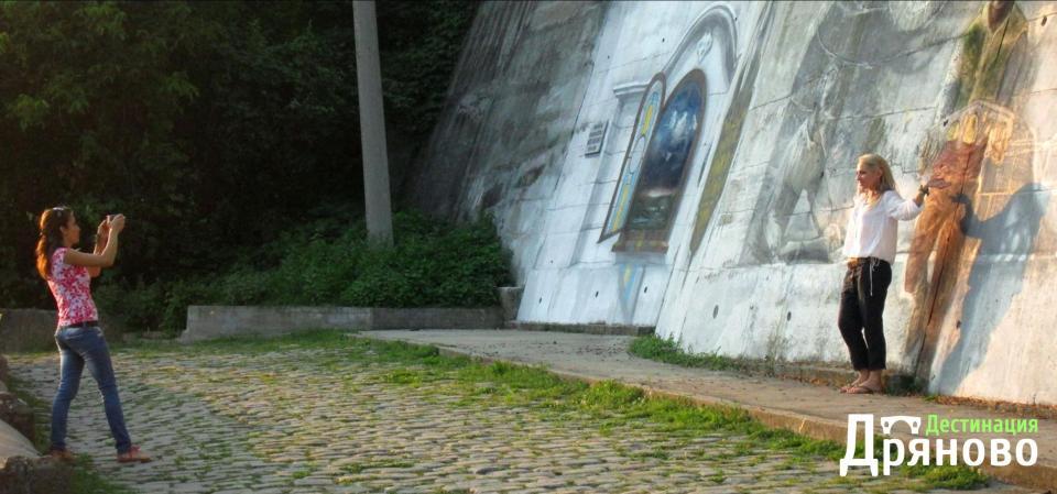 Хора при Стената 1, лого