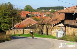 Село Керека. Случайно срещнат през миналата година колоездач