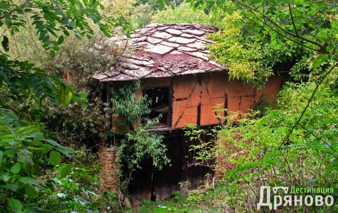 Долни Драгойча - къщата на дядо Симеон 1