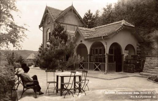 Туристически дом Никола Мушанов, построен 1931 г.