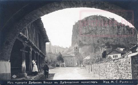 входа и двора - 1935 г.