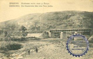 железен мост над р. Янтра