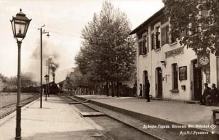 ЖП гарата в Дряново, архивна снимка