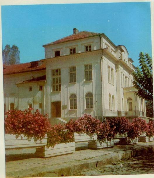 читалището - стара сграда, 1980; Пепа Пехливанова