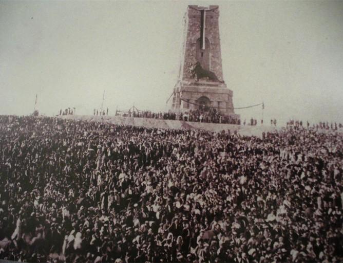 Архивна снимка 4 - откриване на 26 август 1934 г.