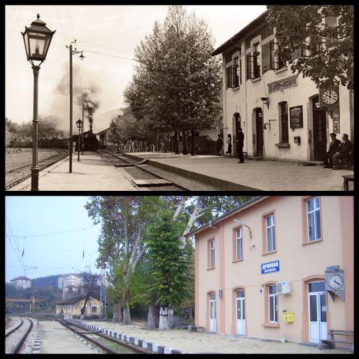 ЖП гарата