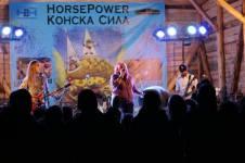 Конска сила 2017 - концерт 2