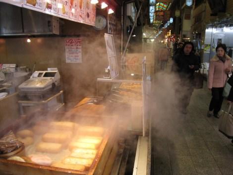 Kyoto Nishiki food stands