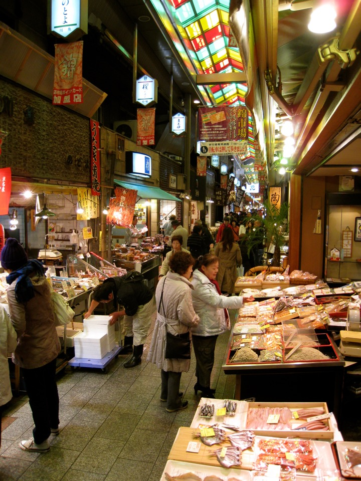 Nishiki Market In Kyoto Destination Japan