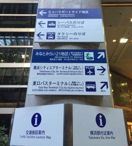 Yokohama Sea Bass Terminal Sign Post