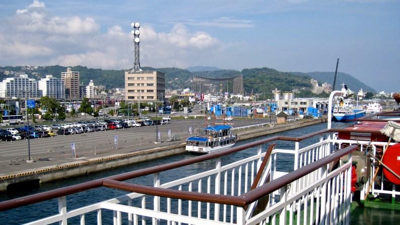 Kagoshima Sakurajima ferryboat