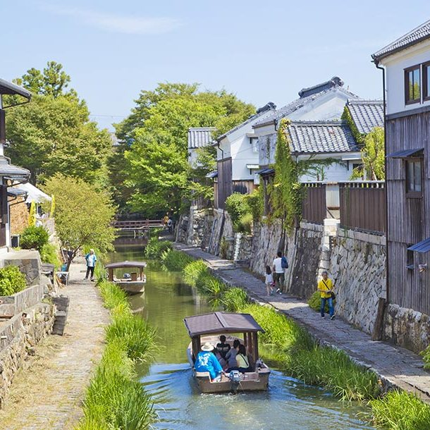 Balade en barque dans les canaux d'Omihachiman