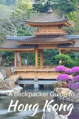 A Backpacker Guide to Hong Kong pin